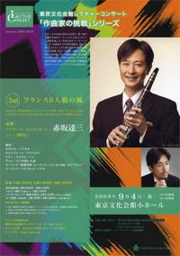 akasaka001-1.jpg